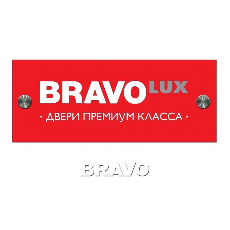 Фризы с логотипом тм Bravo LUX